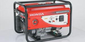Honda EP2200 Portable Generator