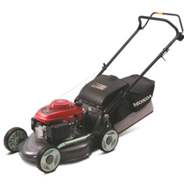 Honda HRU19K1 Walk Behind Lawnmower