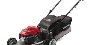 Honda HRU19M1 Lawnmower studio